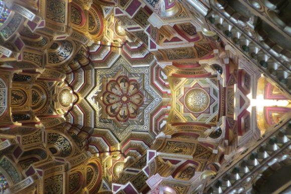 Arab room ceiling